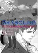 SKYBOUND(モノクローム・ロマンス文庫)