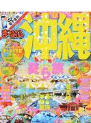 沖縄 '17