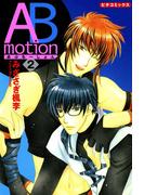 ABmotion 2(ピチコミックス)