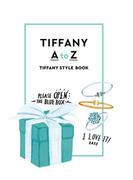 TIFFANY AtoZ TIFFANY STYLE BOOK(通常版)(幻冬舎単行本)