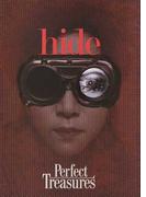 hideパーフェクト・トレジャーズ