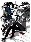 【全1-2セット】BUDDY ANTIQUE‐バディ・アンティーク‐(ジーンシリーズ)