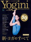 Yogini Vol.50