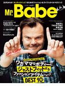 Mr.Babe 創刊号(Mr.Babe)