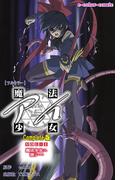 【全1-5セット】魔法少女アイシリーズ(e-Color Comic)