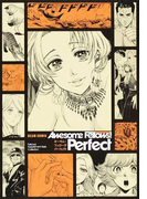 Awesome Fellows!Perfect Fellows!Supplement Book Collection (BEAM COMIX)(ビームコミックス)
