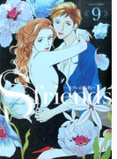 S friends〜セフレの品格〜 9 (JOUR COMICS)(ジュールコミックス)