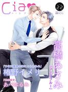 シア vol.22(シア)