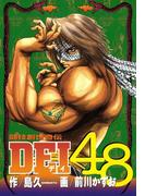 DEI48 闘技創世奇伝