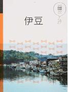 伊豆 (マニマニ 中部)