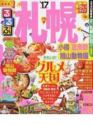 るるぶ札幌 小樽 富良野 旭山動物園 ちいサイズ '17 (るるぶ情報版 北海道)