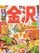 るるぶ金沢能登加賀温泉郷 '17