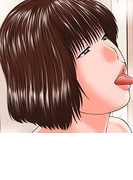 奥さんはジンジンしちゃう(15)