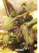 IT'S MY LIFE 4(裏少年サンデーコミックス)