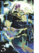 BIBLE OF BLACK 3(少年サンデーコミックス)