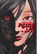 【全1-2セット】ベロニカ(YKコミックス)