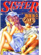 SISTER(バンブーコミックス COLORFULセレクト)