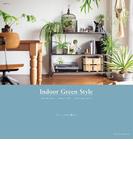 Indoor Green Style グリーンのある暮らし
