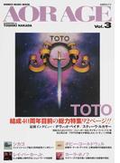 AOR AGE Vol.3 特集=TOTO/シカゴ/ボビー・コールドウェル/レイ・パーカーJr./カーラ・ボノフ (シンコー・ミュージック・ムック)(SHINKO MUSIC MOOK)