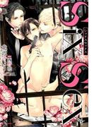 Six Sex (DARIA COMICS)