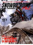 SNOWBOADING (スノーボーディング) プラス 2016年 04月号 [雑誌]