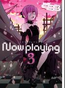 Now playing 3巻(ガンガンコミックスONLINE)