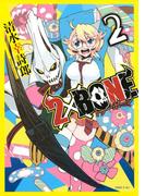 2×BONE(2)