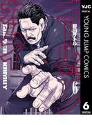 ゴールデンカムイ 6(ヤングジャンプコミックスDIGITAL)