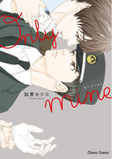 Only mine(Chara comics)