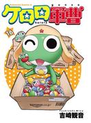 【16-20セット】ケロロ軍曹(角川コミックス・エース)