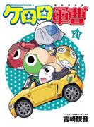 【21-25セット】ケロロ軍曹(角川コミックス・エース)