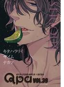 Qpa vol.39 シリアス(Qpa)