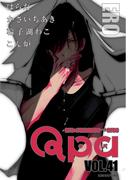 Qpa vol.41 エロ(Qpa)