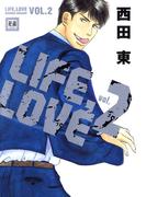 LIFE,LOVE VOL.2