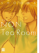 新装版 NON Tea Room(花音コミックス)