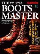 別冊Lightning Vol.112 THE BOOTS MASTER