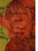 Nightmare Catalog(茜新社)