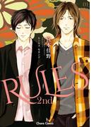 RULES 2nd(1)(Chara comics)