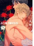 【51-55セット】ACID TOWN(ルチルコレクション)