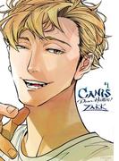 【全1-2セット】CANIS-Dear Hatter-(茜新社)