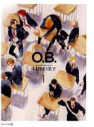 【全1-2セット】O.B.(茜新社)