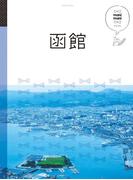マニマニ 函館(マニマニ)