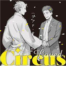 【1-5セット】Loved Circus