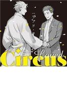 【11-15セット】Loved Circus
