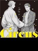 【16-20セット】Loved Circus