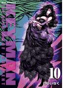 KEYMAN(10)(RYU COMICS)