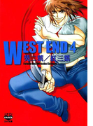 WEST END 4(花恋)