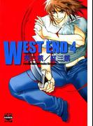 WEST END 4(花恋(秋水社ORIGINAL))