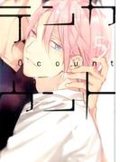 テンカウント 5 (ディアプラスコミックス)