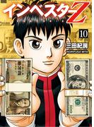 Investor Z (10)